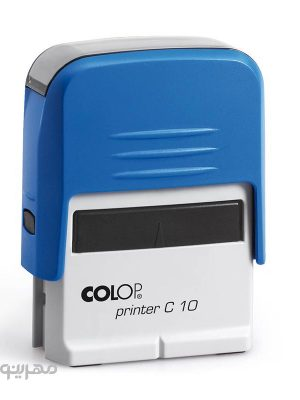colop-printer-c10-2-mohrino
