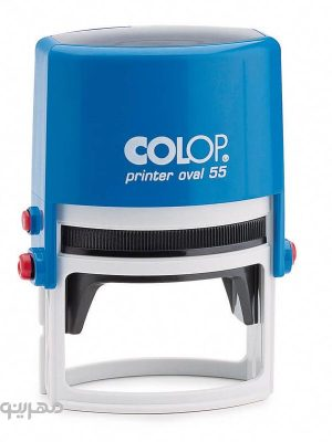 colop-printer-oval-55-2-mohrino