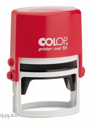 colop-printer-oval-55-3-mohrino