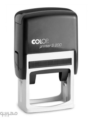 colop-printer-s200-mohrino